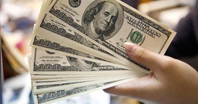 Ам.доллар