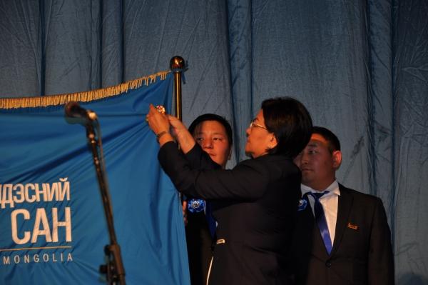 Монгол Улсын Үндэсний номын сан