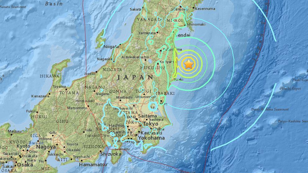 Японд хүчтэй газар хөдөлж