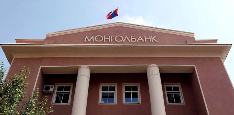 Монголбанкны Ерөнхийлөгч