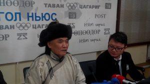 svkhbaatar