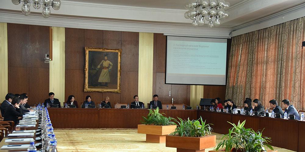Монгол Улсын тогтвортой хөгжлийн үзэл