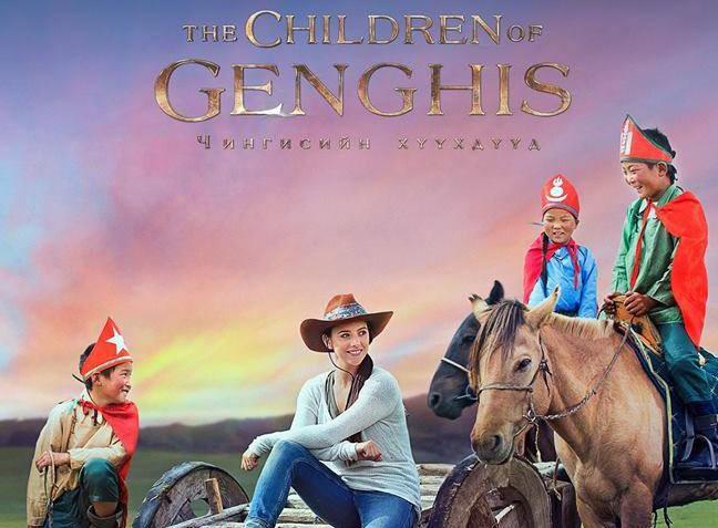 Чингисийн хүүхдүүд