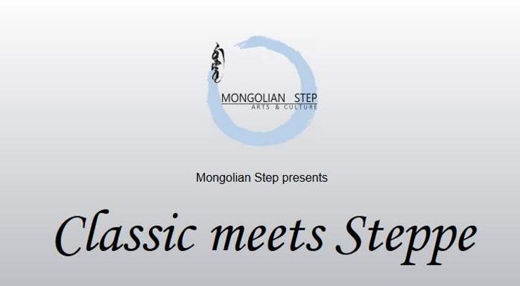 Монголын хөгжмийн