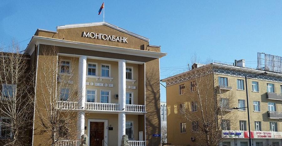 Монгол банкны бодлогын хүүг буурууллаа