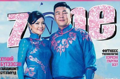 """""""TVZONE""""сэтгүүлийн шинэ дугаарыг СТА"""