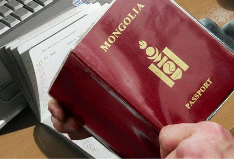 гадаад паспортын хүчинтэй хугацаа