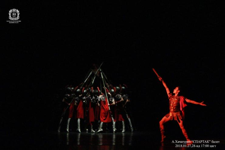 Spartak ballet