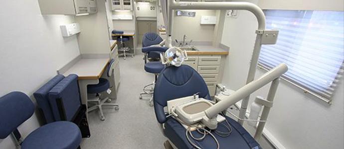 Явуулын шүдний эмнэлэг орон нутгийн...