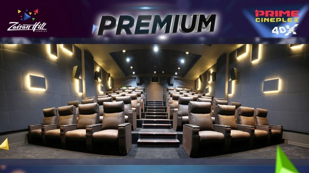 prime-cineplex-4dx-mongolia-zaisan-hill-premium