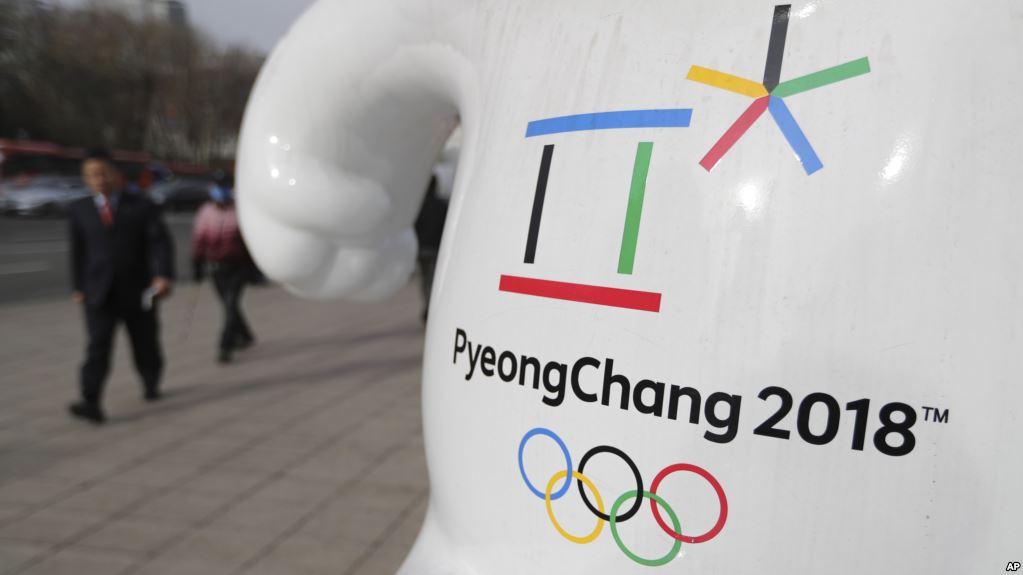 Пёнчаны өвлийн олимпийн нээлт өнөөдөр...