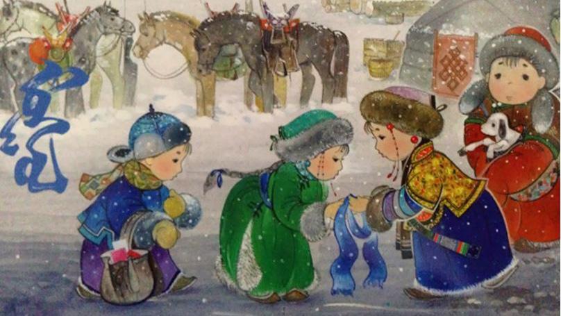 Сар шинийн баярын уламжлалт ёсон