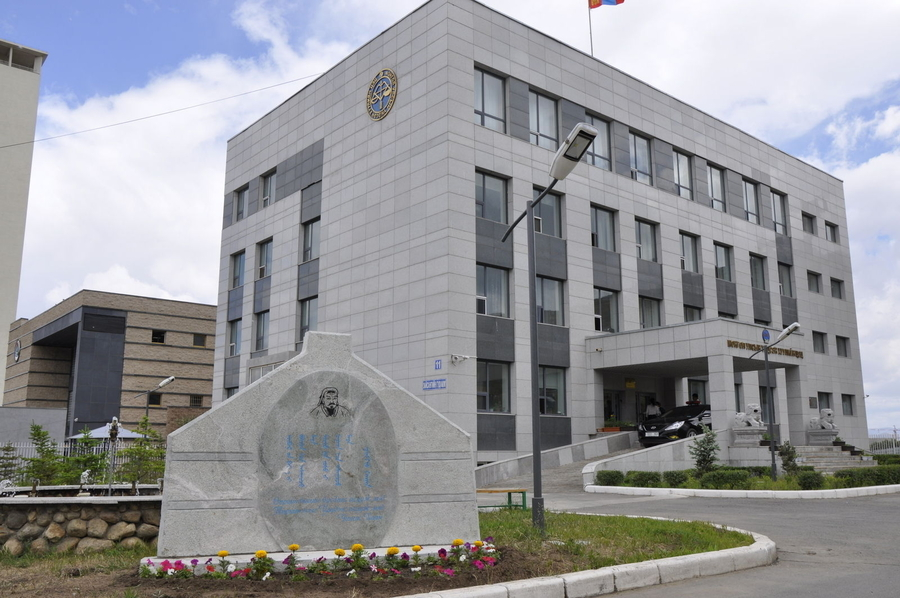 Монгол Улсын Үндсэн хуулийн цэцийн