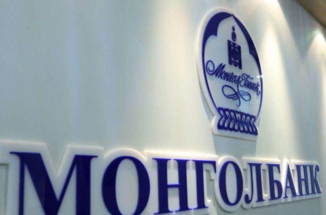 монгол банк
