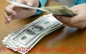 Huuramch dollar