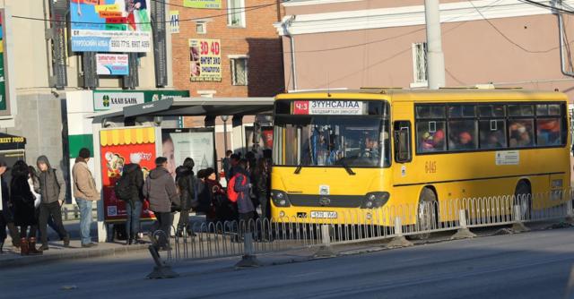 Автобусны бүрэн бус байдал