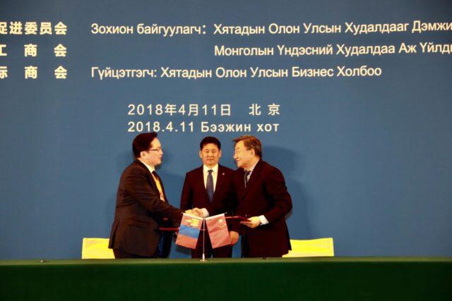 mongol hyatadiin biznes erhlegchid