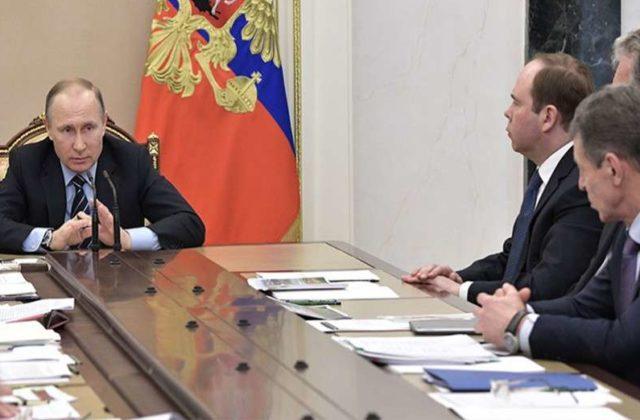 Bladimir_Putin