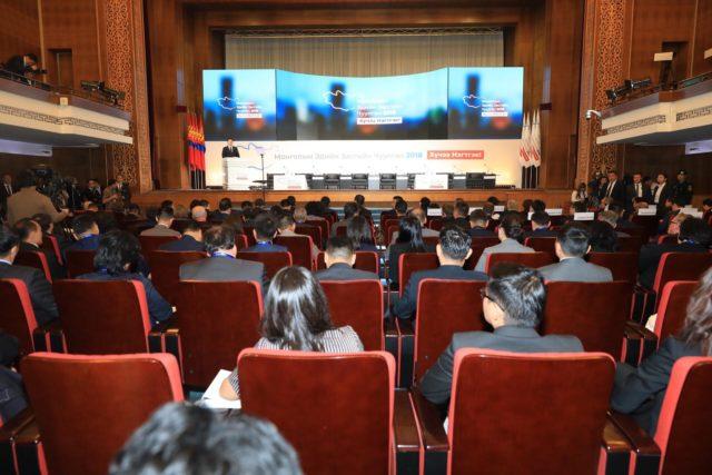 Ediin zasgiin forum 2018