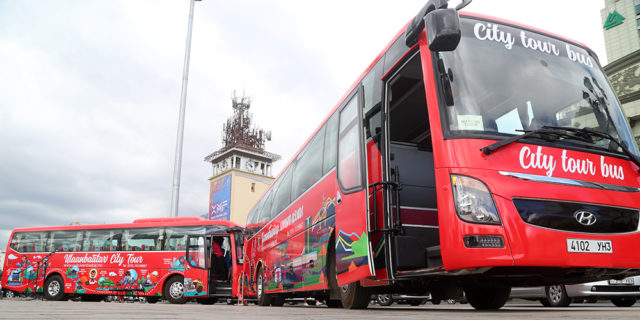 """Ulaanbaatar City Tour"" bus"