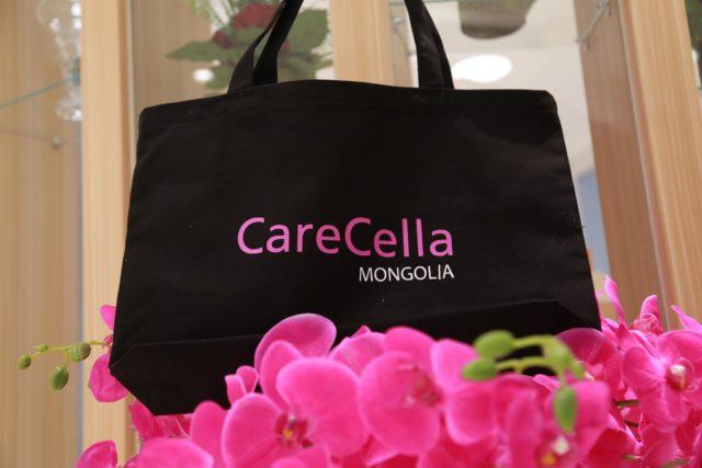 CareCella_gyalgar_uutnii_hereglee
