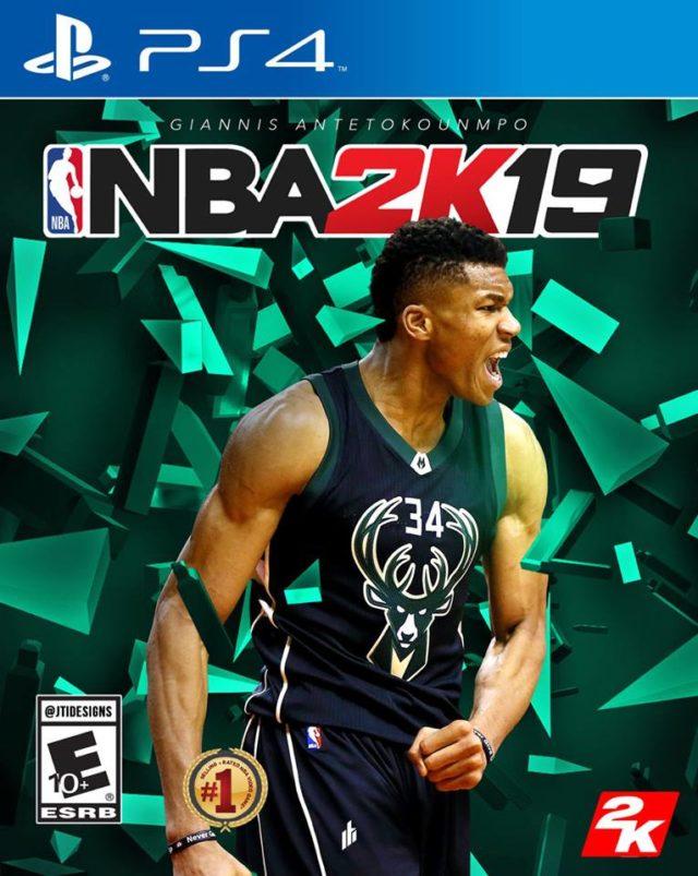 NBA_2k_tsuwral
