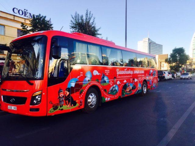 city-tour-aylal-bus