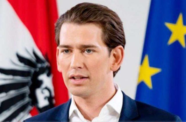europiin holboo_Austria