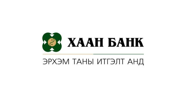 Haan_bank_handiw_uzuulew