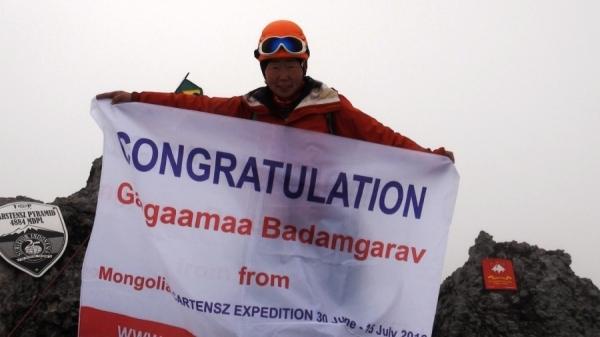 Uulchin-Gangaamaa