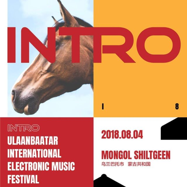 intro_music festival_2018