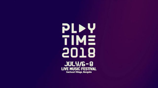play time_2018