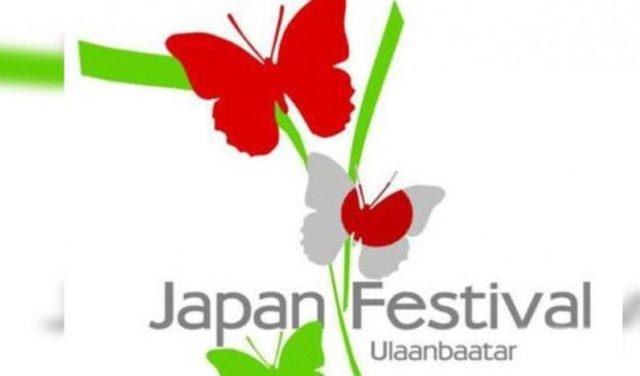 Japan-soyliin-naadam