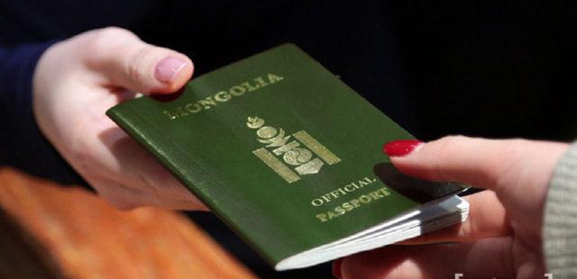 diplomat_alban_passport