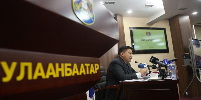 ulaanbaatar-hotiin-zahirgaa