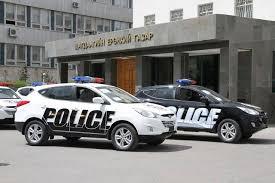 e-police_app