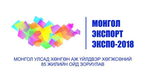 mongol-expo-2018
