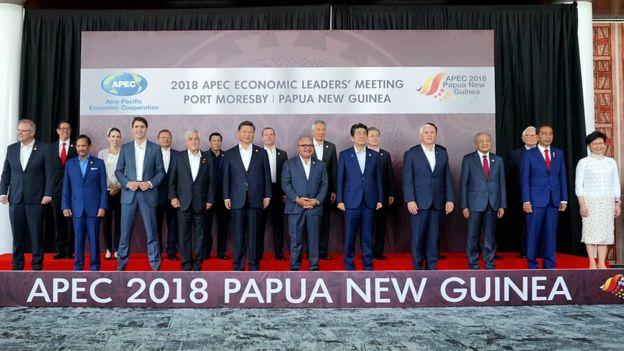 APEC-deed-hemjeenii-uulzalt