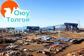 oyu-tolgoi
