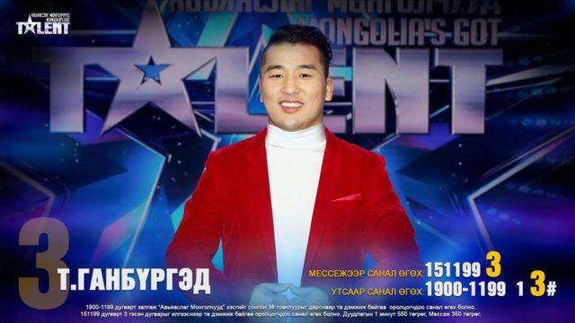 Awiyaslag-mongolchuud-Ganburged-2018