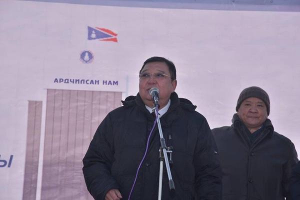 ardchilsan-nam