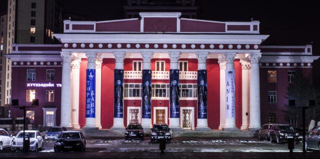 dramiin-teatr