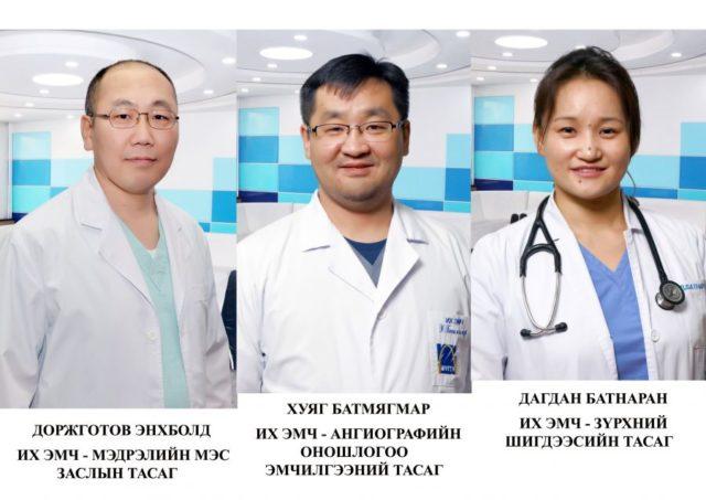 gurwan-shine-doktor