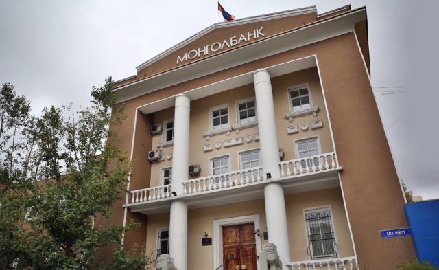 mongol-bank