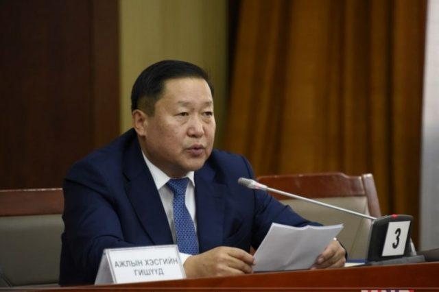 mongol-banknii-eronhiilogch-bayrsaihan
