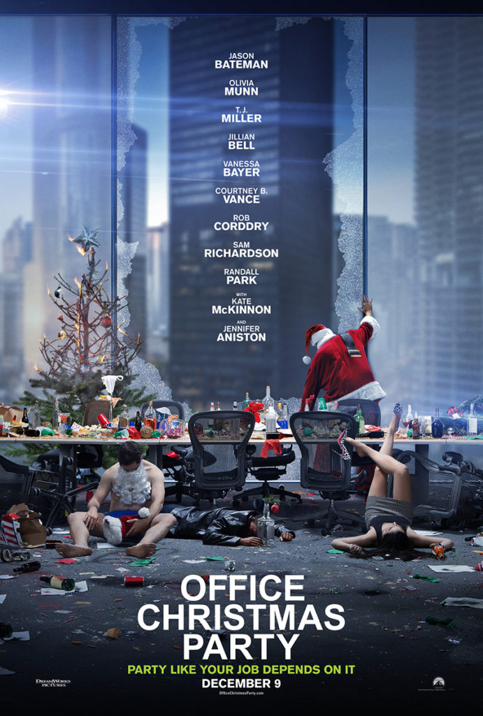 Office christmas party /2016 он/