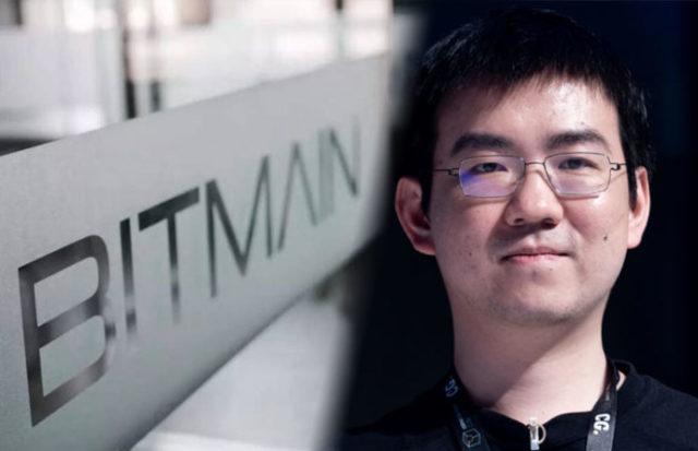 Bitmain-ceo-Jihan-Wu-01