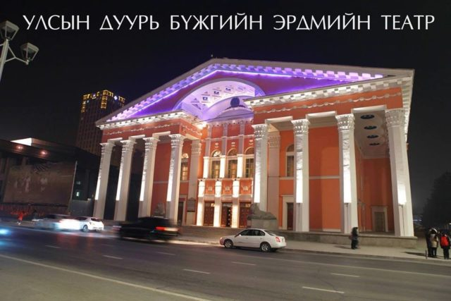 duuriin-teatr