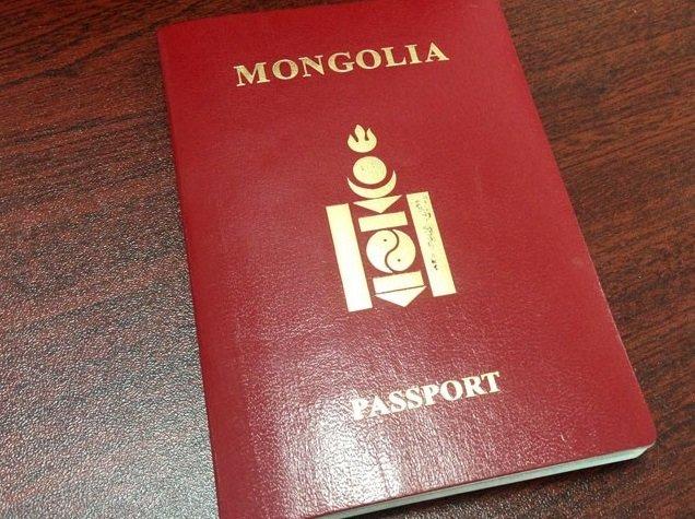 gadaad-passport