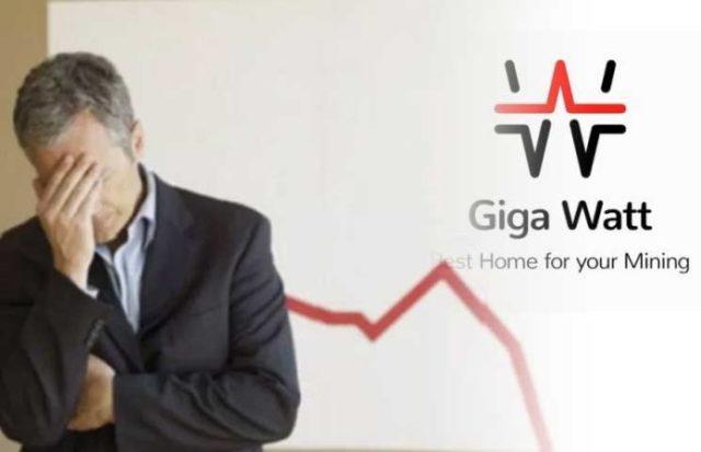 giga-watt
